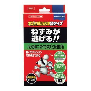 ネズミ禁止区域袋タイプ ねずみ忌避剤|clubestashop