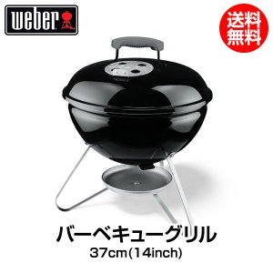 Weber(ウェーバー) スモーキージョーグリル 37cm 日本正規品 1111008|clubestashop