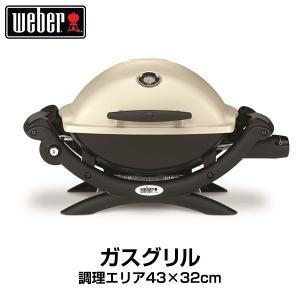Weber(ウェーバー) ガスグリル Q1200 グリル 温度計付 51062008|clubestashop