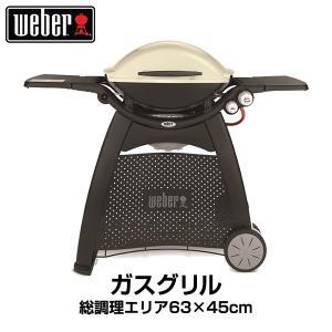 Weber(ウェーバー) ガスグリル ウェーバー Q3100 56060108|clubestashop