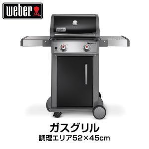 Weber(ウェーバー) ガスグリル スピリット E-210 46110008 ガスグリル アウトドア 調理 グリル|clubestashop