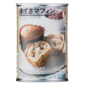 [635-707]イザメシ あずきマフィン (長期保存食/3年保存/パン)|clubestashop|02