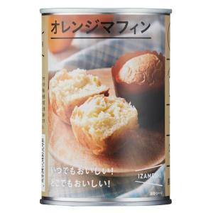 [635-709]イザメシ オレンジマフィン (長期保存食/3年保存/パン)|clubestashop|02