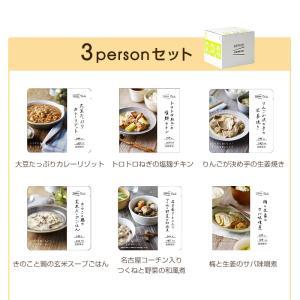 オフィスイザメシ 3personセット(1箱)  保存食 オフィス備蓄 OFFICE IZAMESHI 送料無料|clubestashop|02
