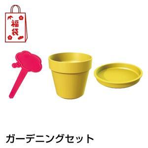 福袋 XALAポップガーデニングセット 1千円コース XALA(シャラ) clubestashop