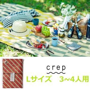 crep(クレプ) ピクニックラグ ベーシックタイプ ストライプ レッド Lサイズ 3-4人用 レジャーシート ピクニックシート 防水 コンパクト 軽い|clubestashop