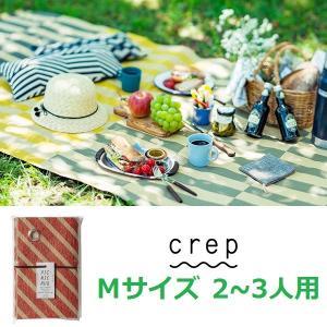 crep(クレプ) ピクニックラグ ベーシックタイプ ストライプ レッド Mサイズ 2-3人用 レジャーシート ピクニックシート 防水 コンパクト 軽い|clubestashop