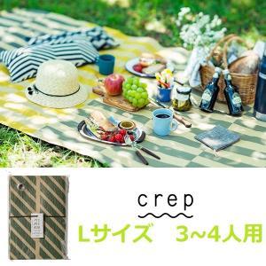 crep(クレプ) ピクニックラグ ベーシックタイプ ストライプ グリーン Lサイズ 3-4人用 レジャーシート ピクニックシート 防水 コンパクト 軽い|clubestashop
