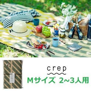crep(クレプ) ピクニックラグ ベーシックタイプ ストライプ グリーン Mサイズ 2-3人用 レジャーシート ピクニックシート 防水 コンパクト 軽い|clubestashop