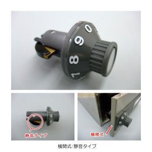 リンタツ ポスト 交換 ダイヤル錠 樹脂タイプ 横開式/標準タイプ 交換用ダイヤル錠 clubestashop 02