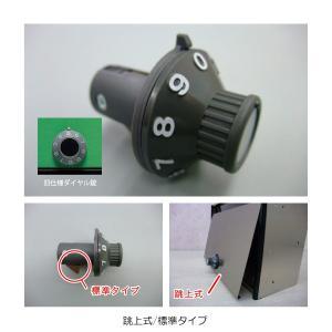 リンタツ ポスト 交換 ダイヤル錠 樹脂タイプ 横開式/標準タイプ 交換用ダイヤル錠 clubestashop 04