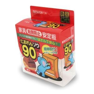 たおれんゾウ 90cm ST-01|clubestashop