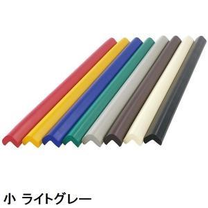 カーボーイ 安心クッションシリーズ L字90cm 小 ライトグレー|clubestashop