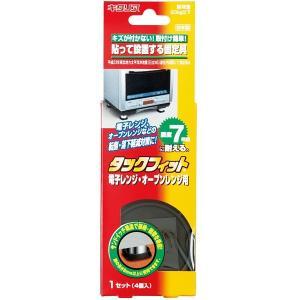 北川工業 タックフィット 電子レンジ・オーブン用 TF-5550-D|clubestashop