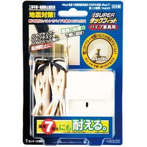 北川工業 SUPER タックフィット パイプ家具用 TF-VCB-PK clubestashop