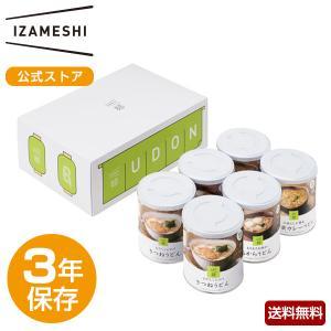 IZAMESHI(イザメシ) うどん6缶セット (長期保存食/3年保存/麺) 非常食 保存食 備蓄食|clubestashop