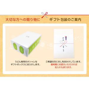 IZAMESHI(イザメシ) うどん6缶セット (長期保存食/3年保存/麺) 非常食 保存食 備蓄食|clubestashop|04