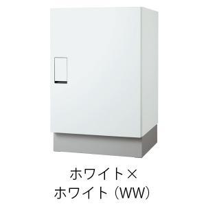 NASTA(ナスタ) 宅配ボックス 据置タイプ BIG ホワイト×ホワイト TLT450-S600-WW|clubestashop