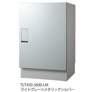 NASTA(ナスタ) 宅配ボックス 据置タイプ BIG ライトグレー×メタリックシルバー TLT450-S600-LM|clubestashop