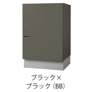 NASTA(ナスタ) 宅配ボックス 据置タイプ BIG ブラック×ブラック TLT450-S600-BB|clubestashop