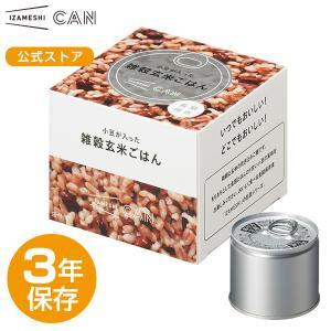 IZAMESHI(イザメシ) CAN 缶詰 小豆が入った雑穀玄米ごはん (長期保存食/3年保存/缶)|clubestashop