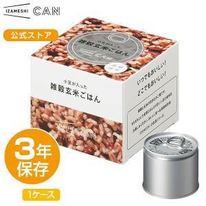 IZAMESHI(イザメシ) CAN 缶詰 小豆が入った雑穀玄米ごはん 1ケース 24缶入 (長期保存食/3年保存/缶)|clubestashop