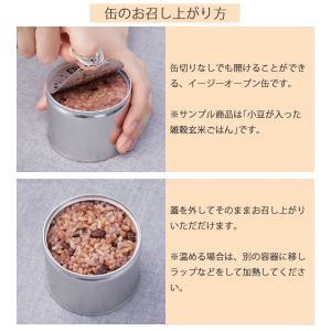 IZAMESHI(イザメシ) CAN 缶詰 小豆が入った雑穀玄米ごはん (長期保存食/3年保存/缶)|clubestashop|06