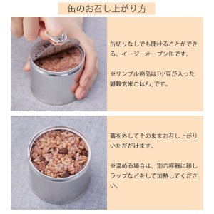 IZAMESHI(イザメシ) CAN 缶詰 甘辛仕立ての牛肉のやわらか煮 (長期保存食/3年保存/缶) clubestashop 06