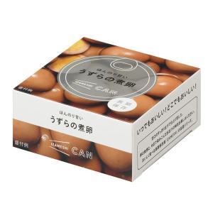 IZAMESHI(イザメシ) CAN 缶詰 ほんのり甘いうずらの煮卵 1ケース 24缶入 (長期保存食/3年保存/缶)|clubestashop|02