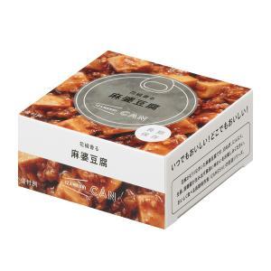 IZAMESHI(イザメシ) CAN 缶詰 花山椒香る麻婆豆腐 (長期保存食/3年保存/缶)|clubestashop|02