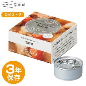 IZAMESHI(イザメシ) CAN 缶詰 野菜と鶏肉の旨味しみこむ筑前煮 (長期保存食/3年保存/缶)|clubestashop