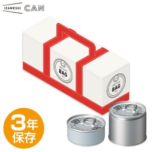 IZAMESHI(イザメシ) ギフトセット 缶詰 CAN BAG カンバッグ 6缶セット RED レッド (長期保存食/3年保存/缶)|clubestashop