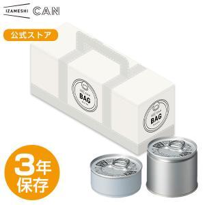【賞味期限2023年2月】IZAMESHI(イザメシ) CAN BAG WHITE 6缶セット (長期保存食/3年保存/缶)|clubestashop
