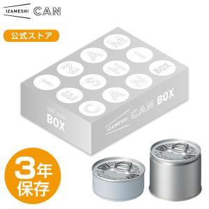 IZAMESHI(イザメシ) ギフトセット 缶詰 CAN BOX カンボックス 12缶セット (長期保存食/3年保存/缶)|clubestashop