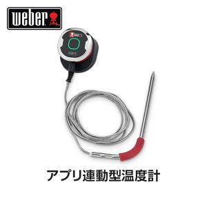 Weber(ウェーバー) スマートデバイス iGrill Mini アイグリル ミニ 温度計 7206  【BBQ バーベキュー グリル コンロ バーベキューグリル IOT アプリ スマホ】|clubestashop