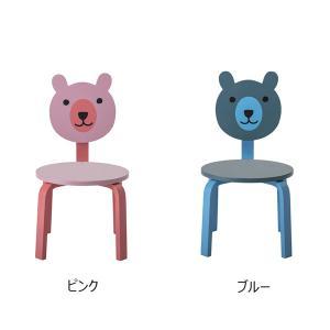Bloomingville MINI(ブルーミングヴィルミニ) ベアチェア ピンク/ブルー 椅子 イス 子供 子ども 子供用 キッズチェア クマ|clubestashop