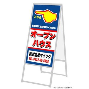 A型サイン タイプ1|clubmaisoku