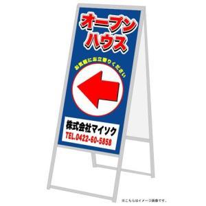 A型サイン タイプ4|clubmaisoku