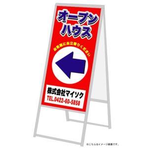 A型サイン タイプ5|clubmaisoku
