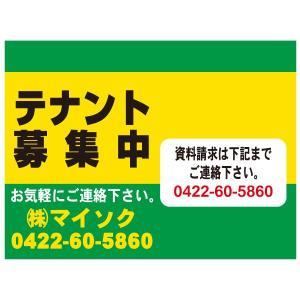 インフォBOXプレート【3枚セット】 タイプ4|clubmaisoku
