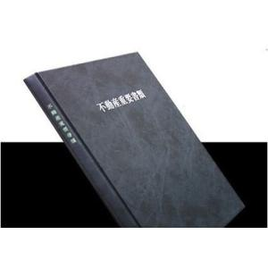 不動産重要書類ホルダー『ベーシックタイプ』12P(名入れ無し) 分類:バインダー clubmaisoku