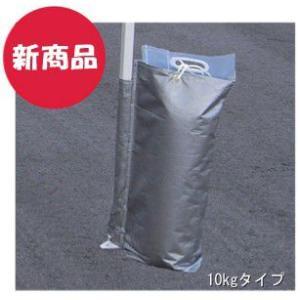 【かんたんウエイト】10kg仕様ベーシックセット(支柱4本モデル)!テント用風対策品|clubmaisoku