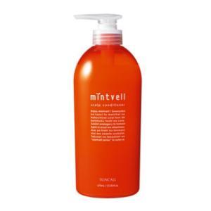 天然メントール配合で、頭皮に爽快感とうるおいを与え、さらっとした髪に仕上げます。センブリエキス(保湿...