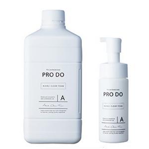 クラシエ プロドゥ アルカリクリアフォーム 950ml アルカリ除去剤|clubmarmalade