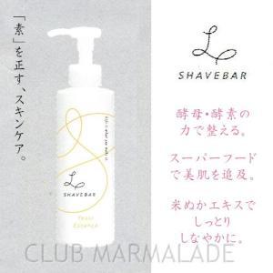 リアル エル シェーブバー L SHAVEBAR 酵母エッセンス 195ml シェイブバー|clubmarmalade
