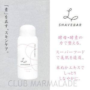 リアル エル シェーブバー L SHAVEBAR 酵素パック 180g シェイブバー|clubmarmalade