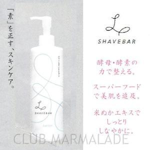 リアル エル シェーブバー L SHAVEBAR ローション 380ml 化粧水 シェイブバー|clubmarmalade