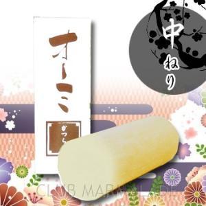 島田商店 オーミ 中ねり 鬢付け油 スティック かつら用 無香料 85g 練りやや軟らかめ|clubmarmalade