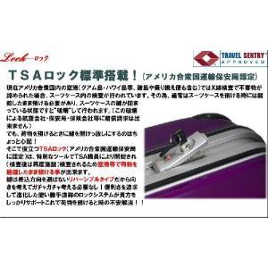 スーツケース 中型 軽量 フレーム スーツケース中型 スーツケース  ダブルキャスター SUITCASE|clubtourist|04