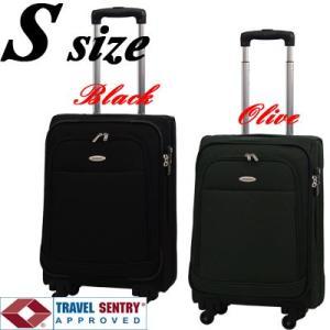 スーツケース 小型 軽量 機内持ち込み キャリーケース キャリーバッグ|clubtourist